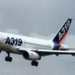 Арендовать Airbus A319 для полета в Монако!